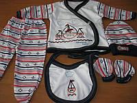 Подарочный набор  дляя новорожденых Морской 5 предметов