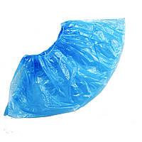 Бахилы полиэтиленовые 2г VG Care нестерильные голубые