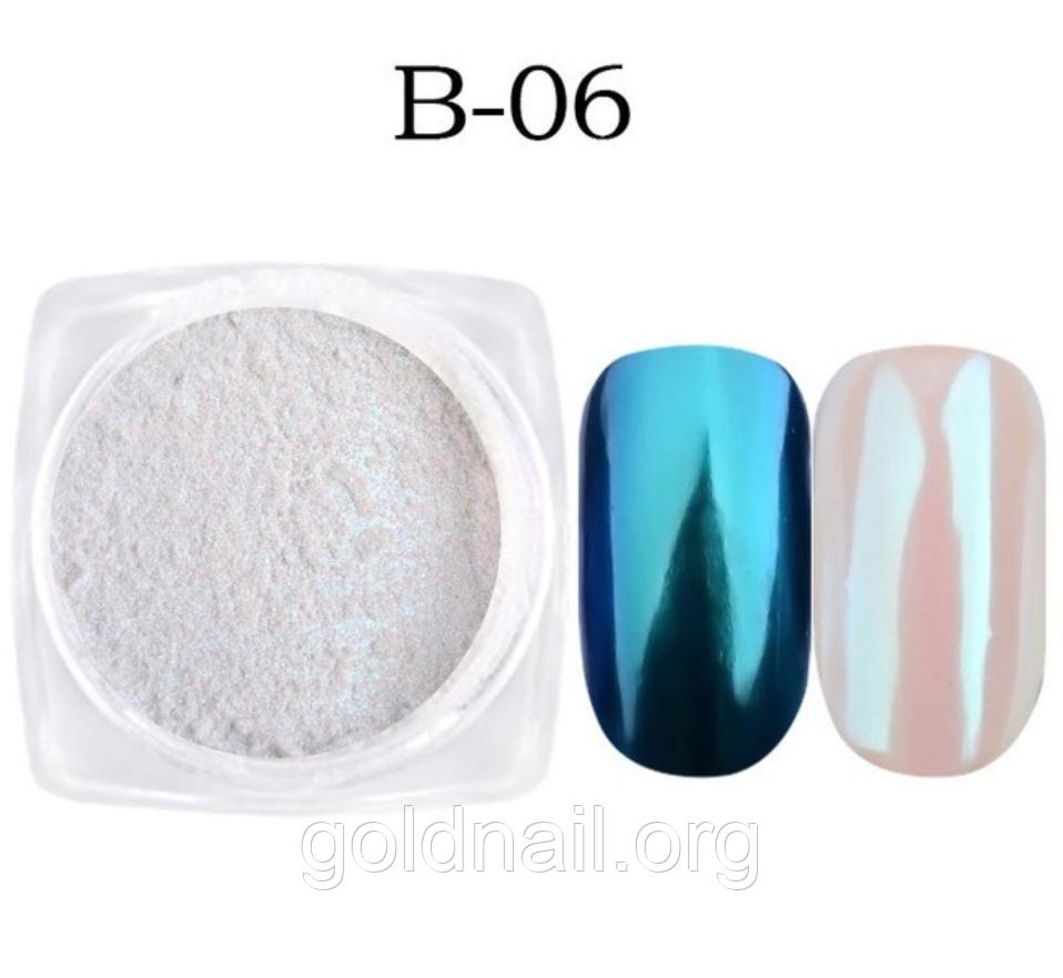 Втирка перлова для дизайну нігтів-06
