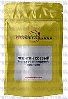 Соєвий лецитин 97% Роздріб 0,5 кг