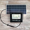 Прожектор на солнечной батарее, 25Вт 6500К Sunlight