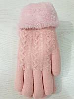 Перчатки детские красивые подростковые для девочки вязаные с мехом
