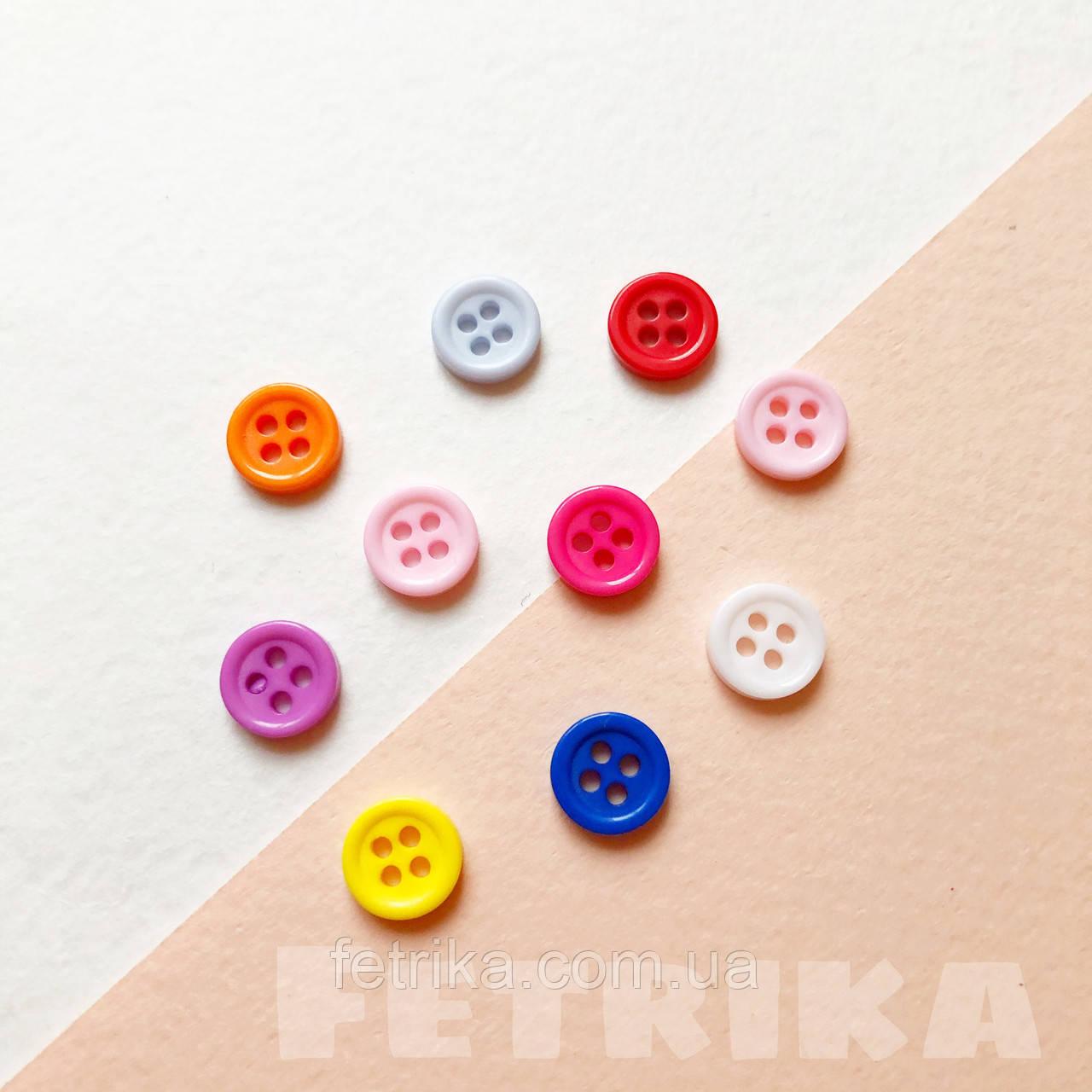 Пуговицы круглые разноцветные пластиковые, Ø 9 мм, 4 отверстия