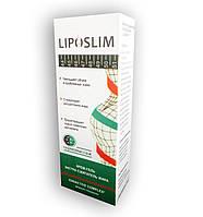 LipoSlim - Крем-гель жиросжигающий (ЛипоСлим) Бразилия 50.0 мл