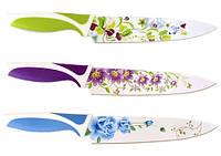 Ножи кухонные в чехле большие, размер с чехлом 33,5см