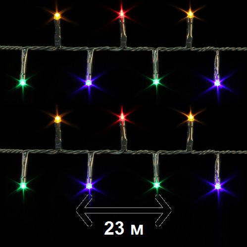 """Гирлянда новогодняя Luca Lighting """"Змейка"""", 23 м, мультицветная (для дома и улицы)"""