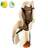 Велокресло на багажник детское HTP design Sanbas P (бежевое)