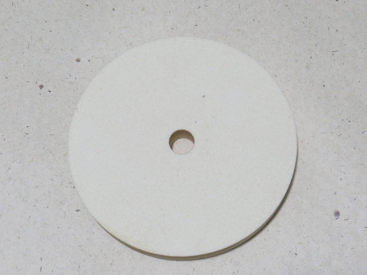 Круг абразивный Шлифовальный ПП 150х20х20  25А  P16 СМ