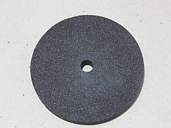 Круг абразивный Шлифовальный ПП 150х13х12,7  14А  P40 СМ