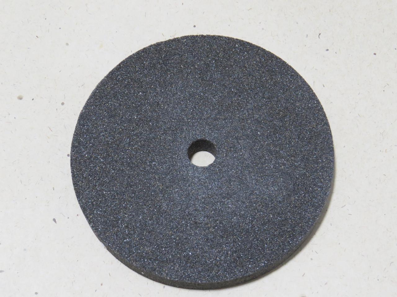 Круг абразивный Шлифовальный ПП150х20х12,7 14А P40 СМ