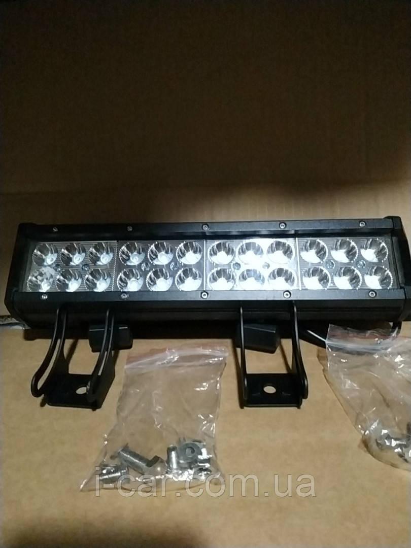 Дворядна світлодіодна LED фара D72W дальнього світла