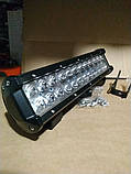Дворядна світлодіодна LED фара D72W дальнього світла, фото 2