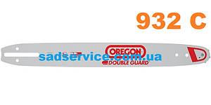 Шина 35см Oregon для бензопилы Oleo-Mac 932 C