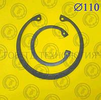 Кольцо стопорное DIN 472 Ф110, фото 1
