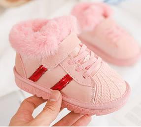 Кроссовки детские еврозима с мехом  из  эко кож  26-31  р.розовые