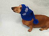 Шапка Санты для собаки вязанная универсальная, фото 6