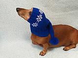 Шапка Санты для собаки вязанная универсальная, фото 7