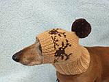 Шапка для маленькой собачки с оленями, фото 4