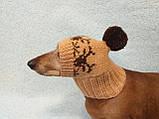 Шапка для маленькой собачки с оленями, фото 5