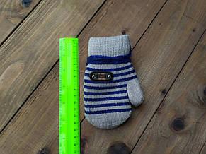 Детские варежкие утепленные бежевые 5006-4, фото 2