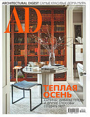 AD журнал №10 (188) жовтень 2019