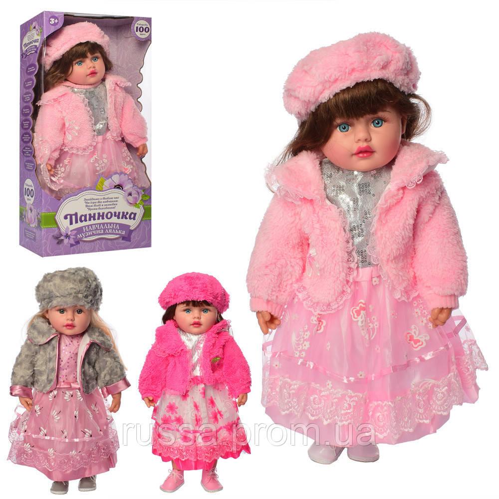 Лялька M 5417 UA