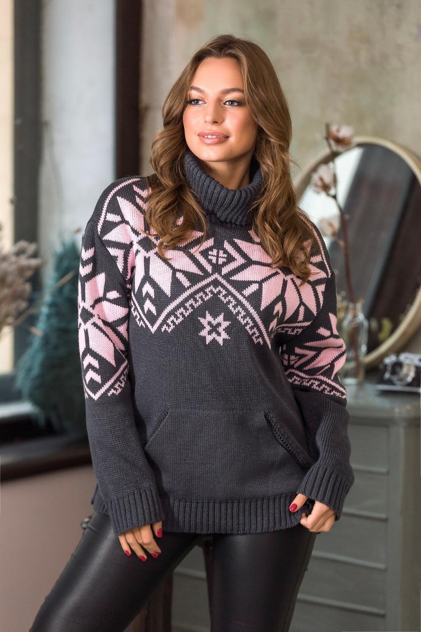 Теплый вязаный свитер Снежка (графит, розовый)