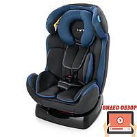 Автомобильное кресло для детей от рождения до 6 лет (до 25 кг) Bambi M 3678 Navy Gray