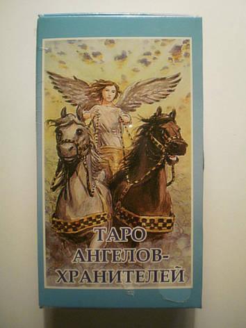 Карты Таро Ангелов-Хранителей, фото 2