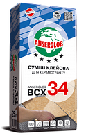 Anserglob BCX 34