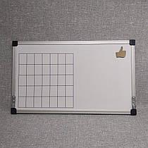 Магнитно-маркерная доска-календарь На месяц