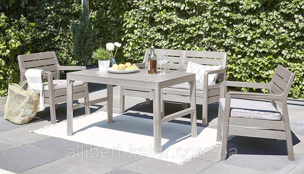 Набор садовой мебели Delano Lounge Set with Lyon Table