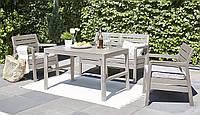 Набор садовой мебели Delano Lounge Set with Lyon Table, фото 1