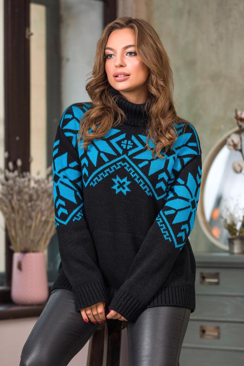 Теплый вязаный свитер Снежка (черный, бирюза)