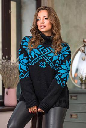 Теплый вязаный свитер Снежка (черный, бирюза), фото 2