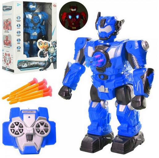 Детский робот. Детская игрушка робот на управлении. Игрушечный робот стреляет снарядами.