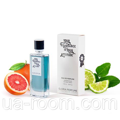Парфюм мужскойHomme Sport Eau De Perfume 55 мл., фото 2
