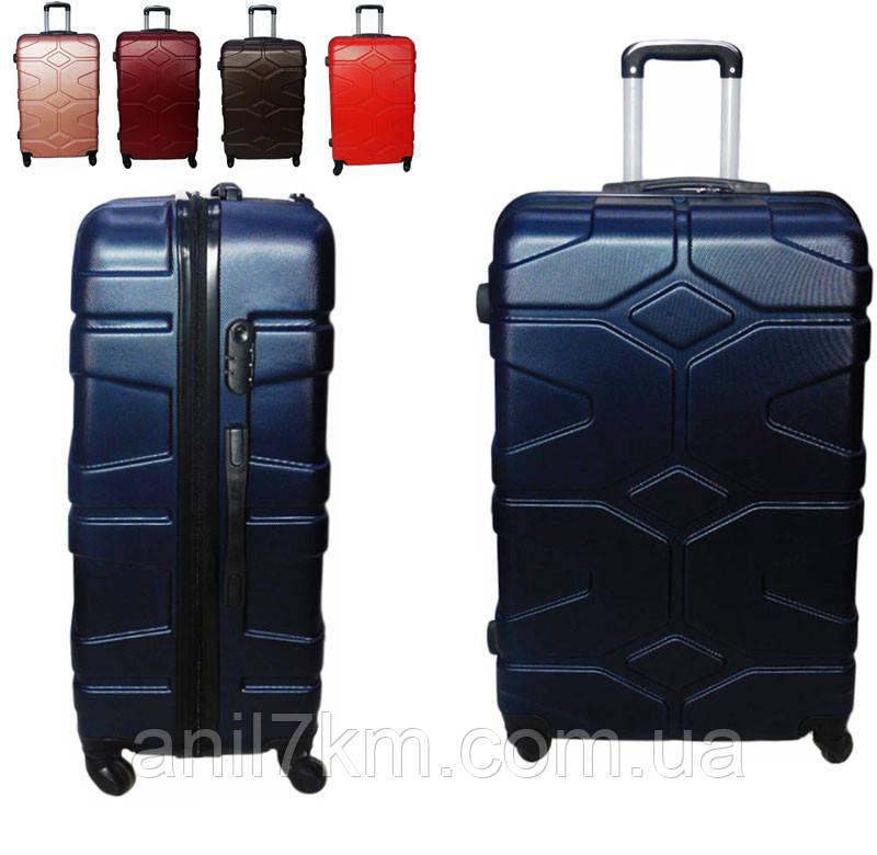 Малий валізу ABS пластик