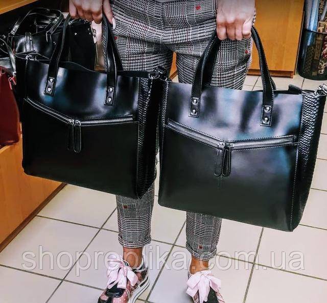 кожаная сумка пудра