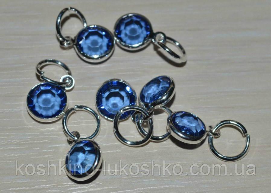 Підвіска з синім кристалом