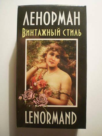 Карты Таро Ленорман - винтажный стиль (инструкция на русском языке), фото 2