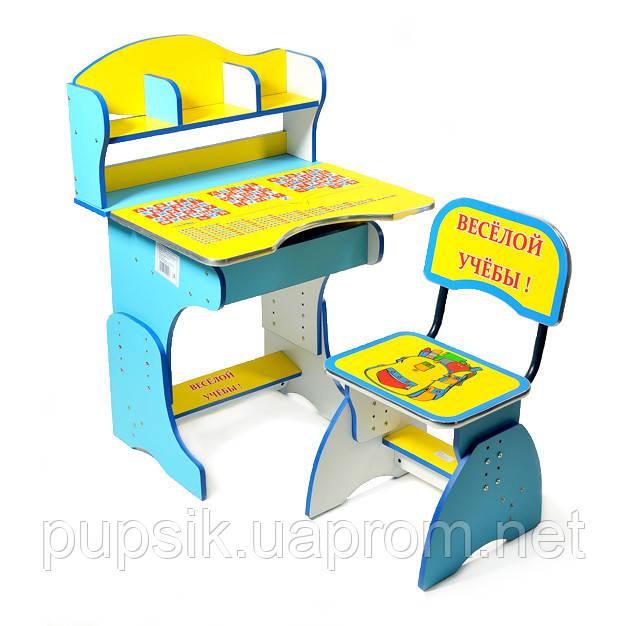 "Парта + стул E2878 BLUE-YELLOW ""Веселой учебы"""