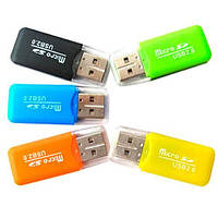 Компактный USB кардридер для MicroSD карт памяти