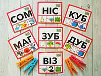 """Набір карток """"Вчимося читати"""", фото 1"""