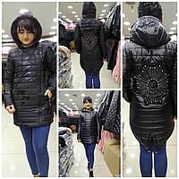 EZE куртка со звездой
