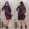 Женское силуэтное ангоровое платье 46-48, 50-52, 54-56, 58-60, фото 2