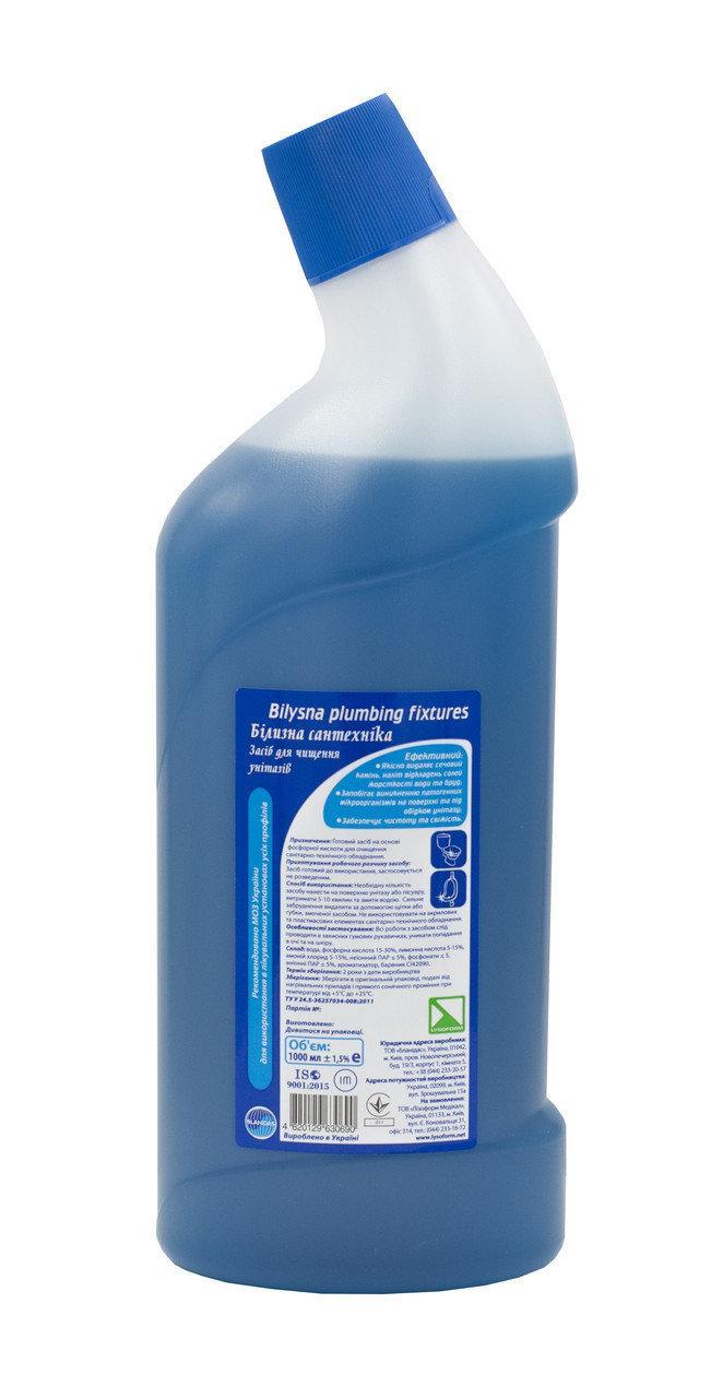 Белизна сантехника - средство для качественной очистки поверхностей сантехники, 1 л
