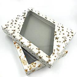 Коробочка  картонная  2 вида
