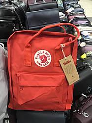 Городской рюкзак Fjallraven Kanken Classic 16 л