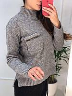 Женский свитер с карманом серого цвета